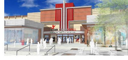 Image of the Star Cinema Grill
