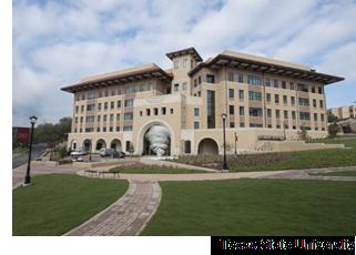 Ingram Hall at Texas State University.
